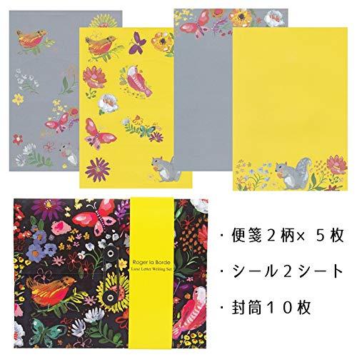 ロジャーラボード レターセット 便箋2柄×5枚 封筒10枚 シール2柄×1シート (鳥とリス×花柄×ブラック) WS041