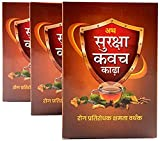 An ancient herbal blend of several powerful Indian spices -Tulsi ,Ashwagandha , Giloy , Yashthimadhu , Kalmegh , Pipali , Lwang, Twag as major ingredients. Help to maintain good health This special ayurvedic brew is a unique blend of herbs and spices...