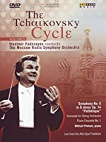 The Tchaikovsky Cycle Symphony 6 [DVD] [Import]