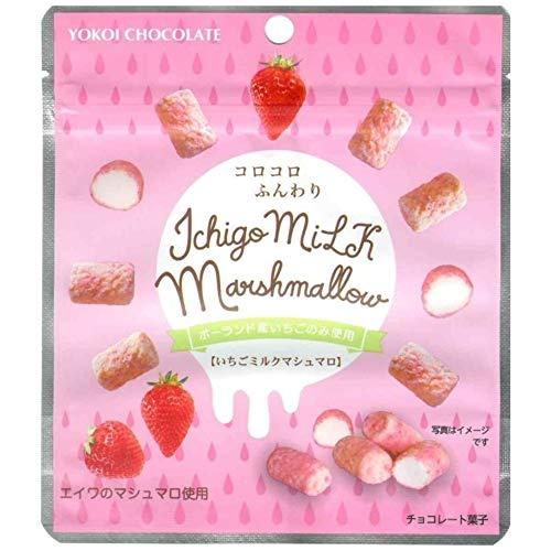 横井チョコレート いちごミルクマシュマロ 30g ×10袋