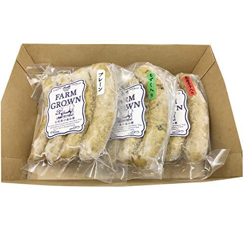 やえやまファーム 無添加 ソーセージ 3種 詰め合わせ 豚肉 国産 惣菜 沖縄