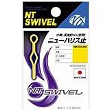 NTスイベル(N.T.SWIVEL) ニューハリス止 金 2S