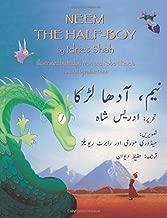 Neem the Half-Boy: English-Urdu Edition