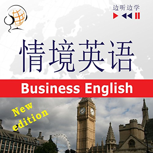 English in Situations - For Chinese speakers - New Edition: Business English - Proficiency level B2 (Listen & Learn) cover art