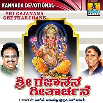 Sri Gajanana Geetharchane