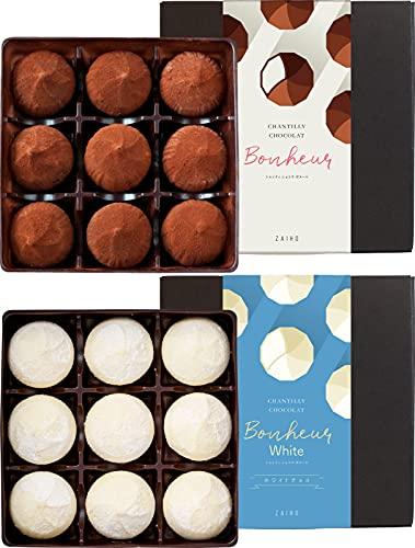 財宝 シャンティショコラボヌール 2種 チョコ&ホワイト 生チョコ トリュフ 9個 × 2箱