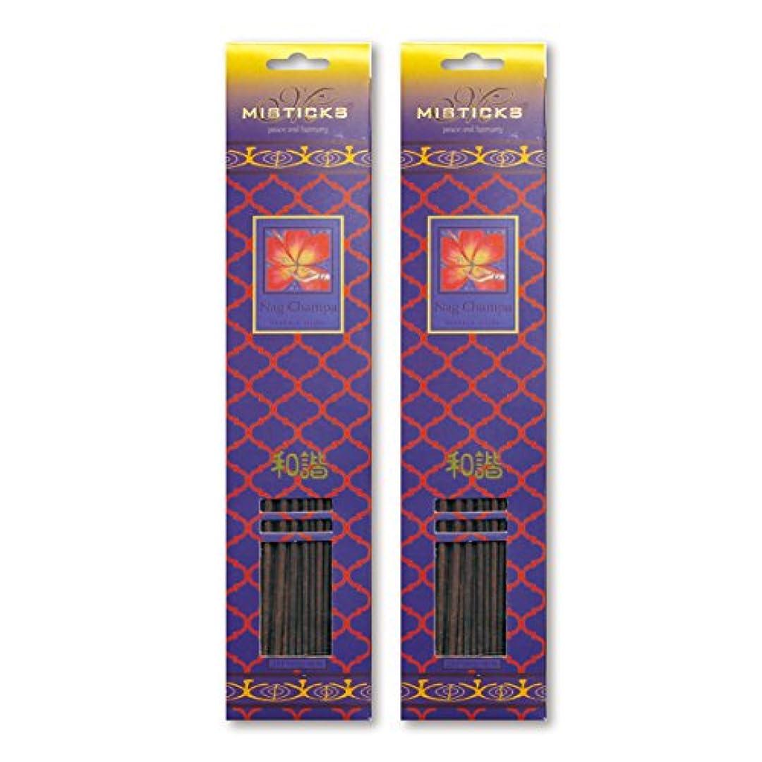 おびえた砂の現像Misticks ミスティックス Nag Champa ナグチャンパ お香 20本 X 2パック (40本)