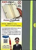 文具王が作った機能性を極めた検索ノート アクセスノートブック Access Notebook@bungu_o 表紙の色:グレー