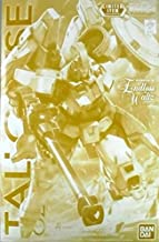 Best mg special edition Reviews