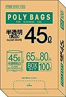 オルディ ポリバッグビジネスBOX 45L 0.03mm 乳白半透明 100P×5