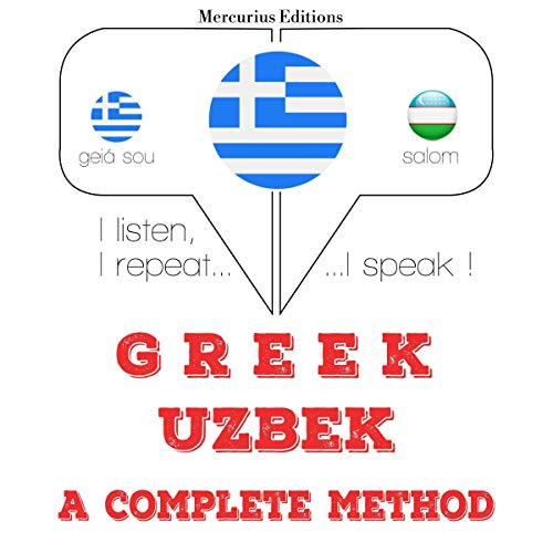 Greek - Uzbek. A complete method  By  cover art