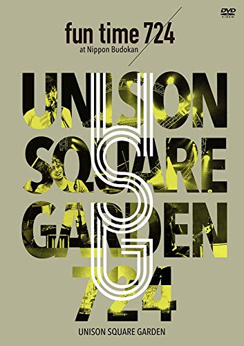 """UNISON SQUARE GARDEN LIVE SPECIAL""""fun time 724"""" at Nippon Budokan 2015.7.24 [DVD]"""