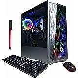 CyberpowerPC Xtreme