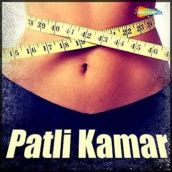 Patli Kamar