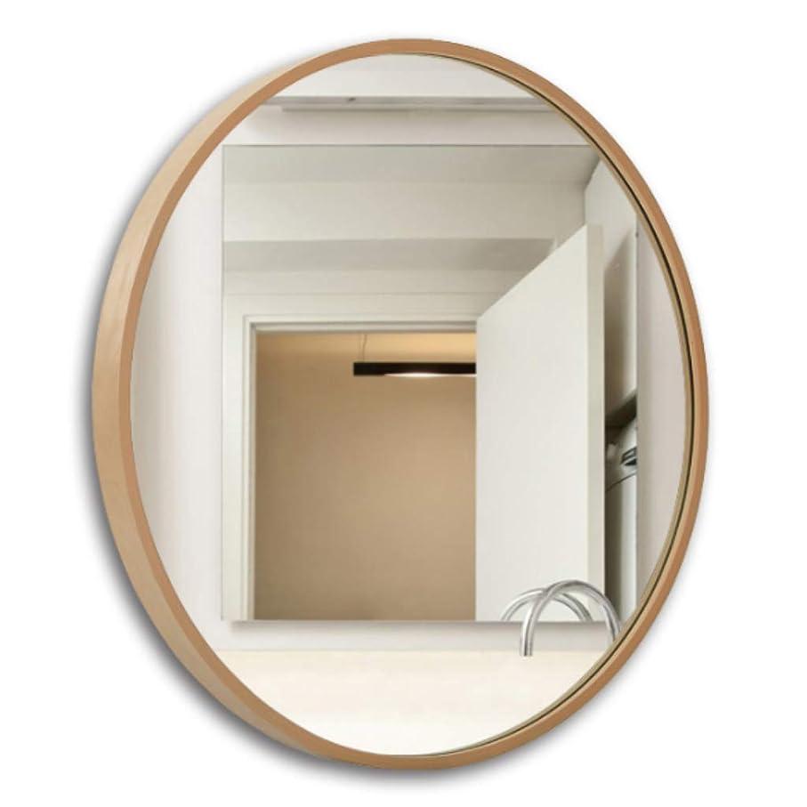 アラーム我慢する自分を引き上げるコンテンポラリーウッドエッジ円形ウォールミラー| リビングルームのバスルームシェービングHdガラス丸みを帯びたバニティミラー(50/60/70/80 cm)