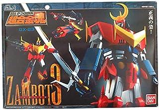 超合金魂 無敵超人ザンボット3 GX-23
