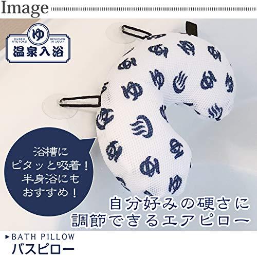 ヨコズナクリエーション『バスピロー温泉入浴(303400)』