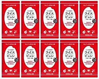 【ミナト製薬】ライスピュレ(スポーツ用) 10袋セット