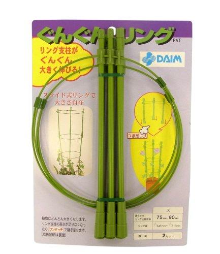 Daiichi Vinyl Gun-ring Large 29.5 - 35.4 inches (75 - 90 cm)