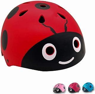 kufun 自転車 ヘルメット 子供 小学生 てんとう虫 スケボー キッズ 軽量 高剛性