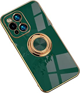 Hicaseer Case for Oppo Find X3,Ultra-Thin Ring Shockproof Flexible TPU Phone Case with Magnetic Car Mount Resist Durable C...