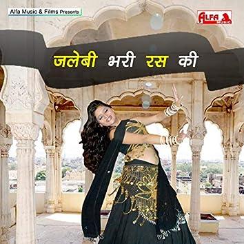 Jalebi Bhari Ras Ki