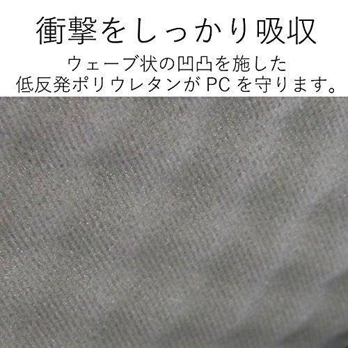 エレコム ZEROSHOCK UltraBook 11.6インチ ブラック ZSB-IBUB03BK [6577]