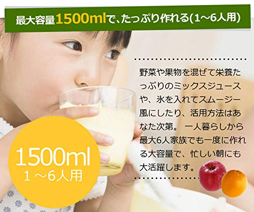 sirocaミル付きミキサーSJM-115[氷も丸ごと砕ける/ガラス製ボトル/容量1500ml]