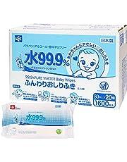 純水99.9% ふんわり おしりふき 80枚×20個 (1600枚) 日本製