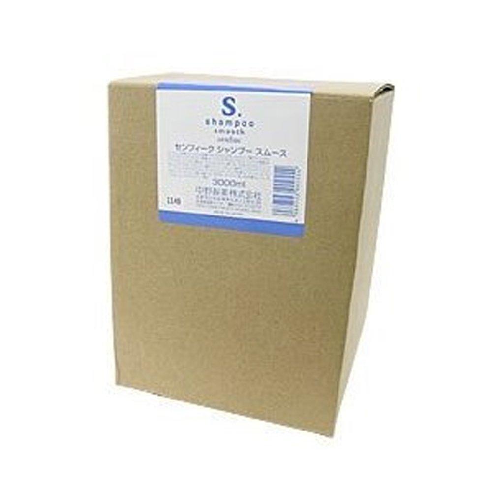 砂利予測子影中野製薬 センフィーク シャンプー スムース 10L