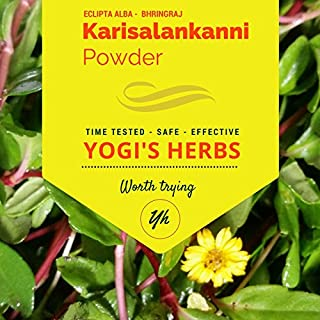 Yogis Herbs Karisalankanni Powder (Eclipta Alba/False Daisy) 1 Lb – Fresh & Pure