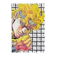 ジョジョの奇妙な冒険 黄金の風 300ピース ジグソーパズル パズル 減圧玩具 漫画木製 大人パズルおもちゃ 壁の装飾 ギフト(38cm * 26cm)