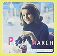 Sings in Japanese by Peggy March