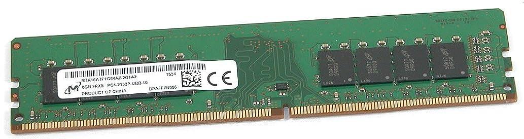 Micron 8GB DDR4 2Rx8 PC4-2133P-UBB MTA16ATF1G64AZ-2G1A2 Desktop RAM Memory