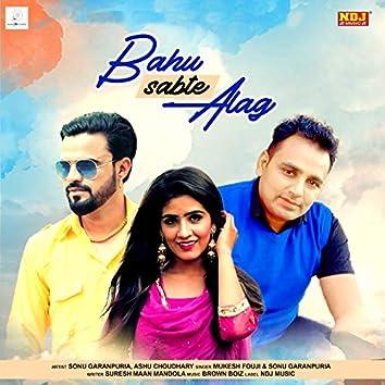 Bahu Sabte Alag - Single