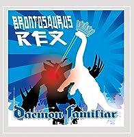 Brontosaurus Rex