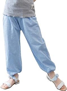 24f9b26ac022e 通常配送料無料. 女の子 ロング パンツ コットン 男の子 サルエルパンツ 大きいサイズ 薄地 女児 ルームウェア 無地 长ズボン
