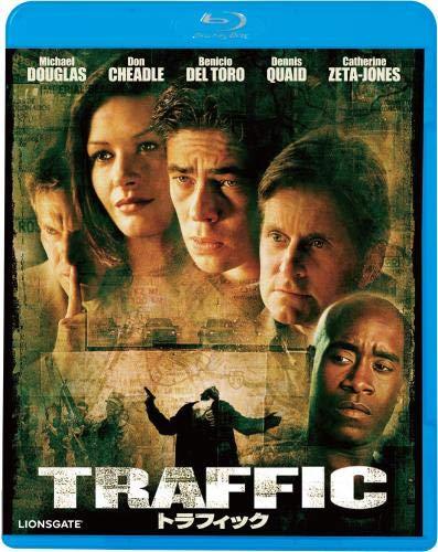 トラフィック [Blu-ray]