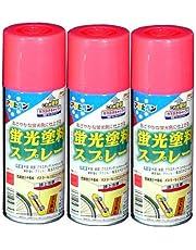 アサヒペン 蛍光塗料スプレー 300ML ピンク 【まとめ買い3缶セット】
