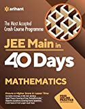 40 Days Crash Course for JEE Main Mathematics