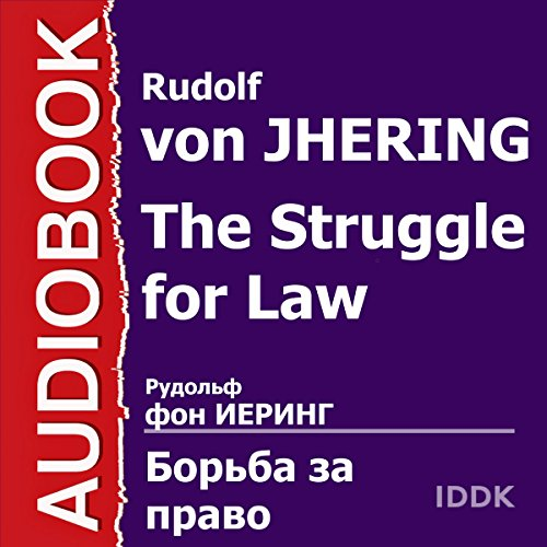 The Struggle for Law [Russian Edition] audiobook cover art