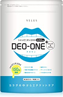 DEO-ONE/+mouth&body シャンピニオン 150倍濃縮 4050mg配合 乳酸菌 食物繊維 サプリ