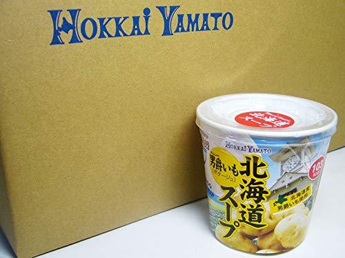 札幌スープファクトリー男爵いもカップスープ 30食セット