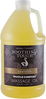 Soothing Touch Muscle Comfort Oil, 1/2 Gallon (64 Oz)