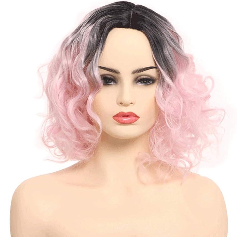 貪欲インペリアルブラザーピンクショートボブヘアライトピンクかつら女性人工毛黒根付きオンブル赤ちゃんピンクかつら12インチ (色 : ピンク)
