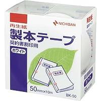 ニチバン 製本テープ契約書割印用ホワイト幅50mm5巻