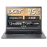 Acer ノートパソコン Chromebook クロームブック 15.6型フルHD液晶 CB715 スティールグレイ グーグル Google CB715-1WT-A38P/E
