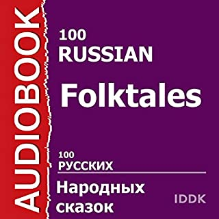 100 Russian Folktales [Russian Edition] cover art