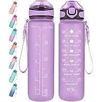 Meitagie 32oz Water Bottle with Straw, Motivational Water Mug