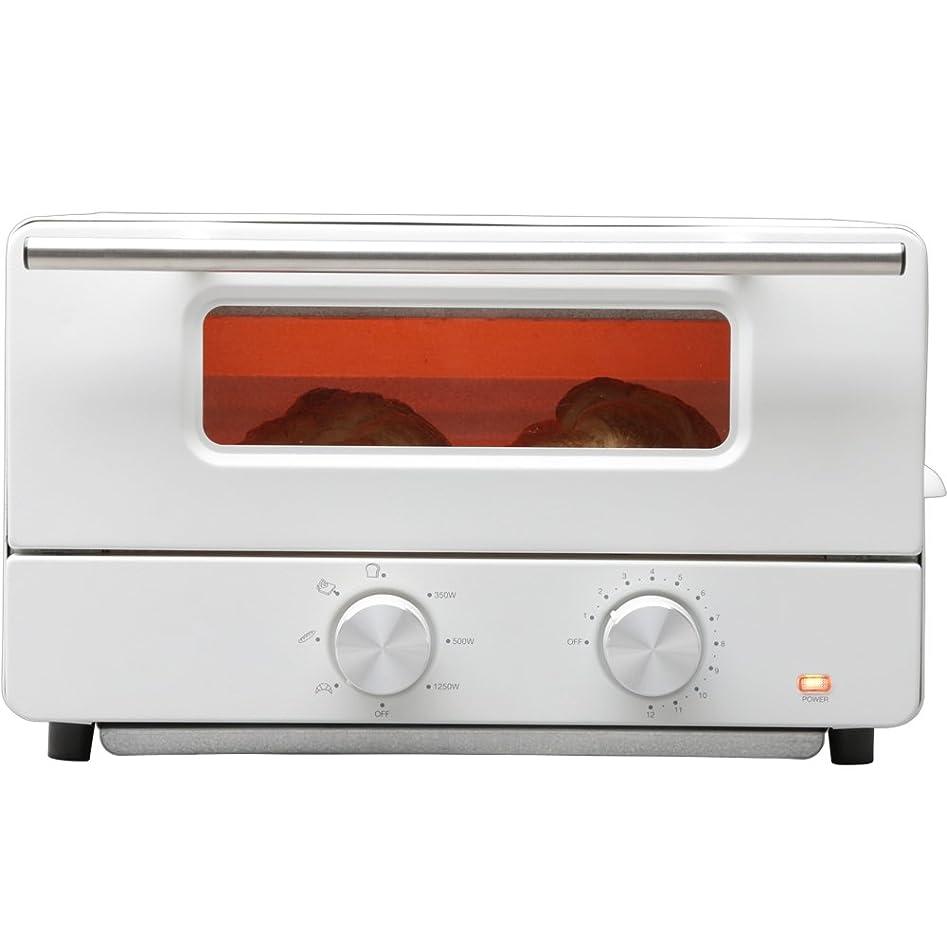 静める疼痛休暇ヒロ?コーポレーション オーブントースター スチーム機能付 トースト2枚 ホワイト HCST2016-I